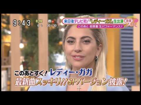Extensive Interview with Lady Gaga on Japanese TV + performance of Perfect Illusion Piano Version