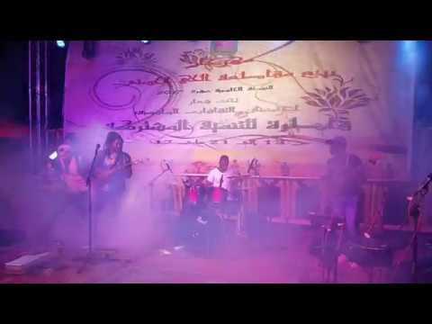 Shaka Touré & The Star Vibes - Live In Casablanca