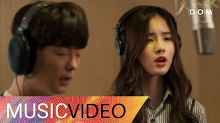 [MV] Monogram - Lucid Dream (자각몽) While You Were Sleeping OST Part.6 (당신이 잠든 사이에 OST Part.6)