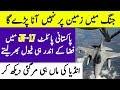 Pakistani JF 17 Thunder Hawa Mai He Refuel Kaise Hota Hai   Peoplive