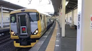 E257系500番台マリNB-03編成大網発車