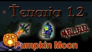 Terraria - Pumpkin Moon Melee Solo - Final Wave (No Traps)