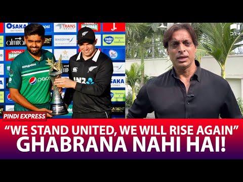 New Zealand Cancels Pakistan Tour | Shoaib Akhtar