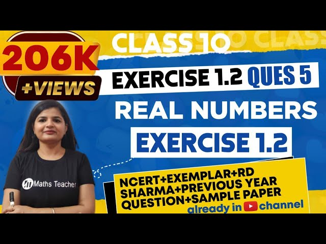 Real Numbers | Chapter 1 Ex 1.2 Q - 5 | NCERT | Maths Class 10th