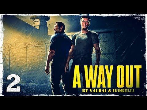 Смотреть прохождение игры [Coop] A Way Out. #2: Прачечная.