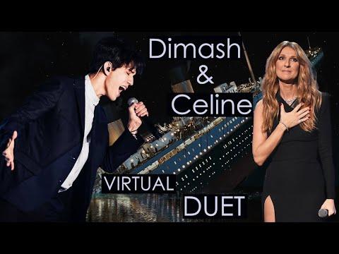 My Heart Will Go On - Dimash & Celine [виртуальный дуэт + трио Селин] Димаш Кудайберген и Селин Дион