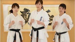 美女戦士が勢揃い 極真会館の永吉美優が日本代表入り誓う.