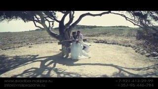 Свадьба на Кипре от компании