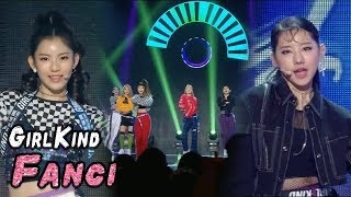 [HOT] GIRLKIND - FANCI, 걸카인드 - FANCI Show Music core 20180224