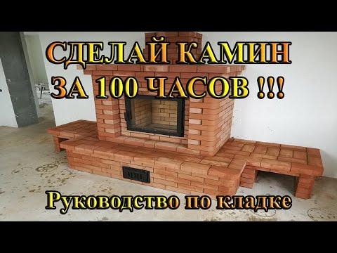 Камин дома своими руками