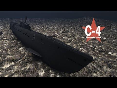 В поисках подводной