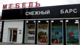 видео полиграфия в Краснодаре