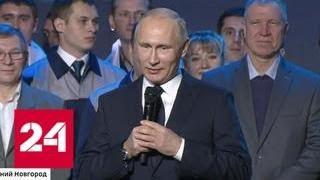 Решение принято: Путин объявил об участии в выборах - Россия 24