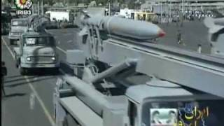 IRAN MILITARY DEFENSE TECHNOLOGY INDUSTRY