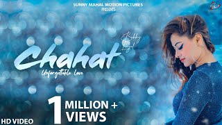 Chahat (Unforgettable Love) (Bobby Layal, Brownie) Mp3 Song Download