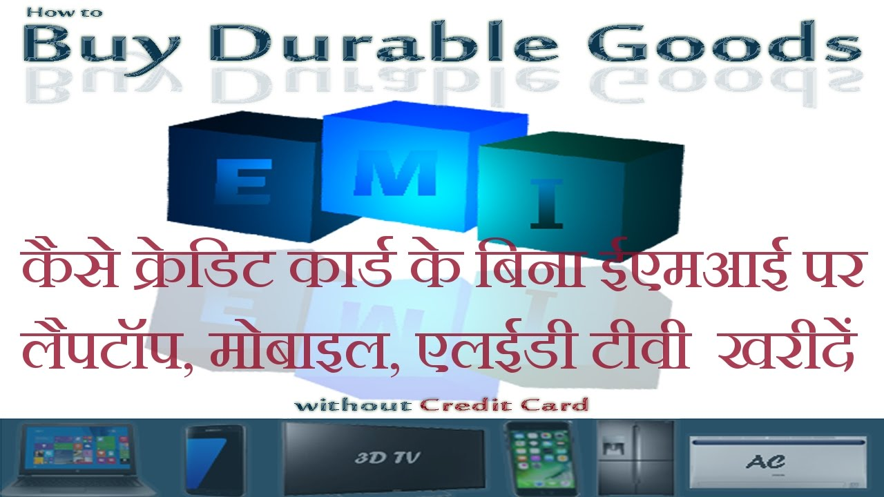credit limit decision bajaj electronics company answers Examination paper of financial management iibm institute of bajaj electronics company what should be the amount of credit limit that electronics give to.