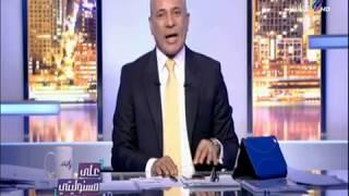 على مسئوليتي - أين اختفى «حبيب العادلي» وزير الداخلية الأسبق؟
