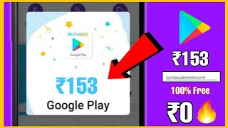 Get ₹153 Redeem Code For Google Play For Free Without App No Survey No Human Verification??? 2020