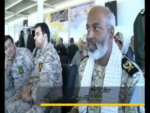 "Iran IRGC documentary IRGCN  ""Great Prophet (PBUH) 9 maneuver ایران رزمایش پیامبر اعظم ۹"