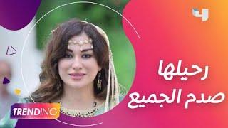 وفاة ريم غزالي بعد معاناة طويلة مع المرض والنجوم ينعوها بكلام مؤثر