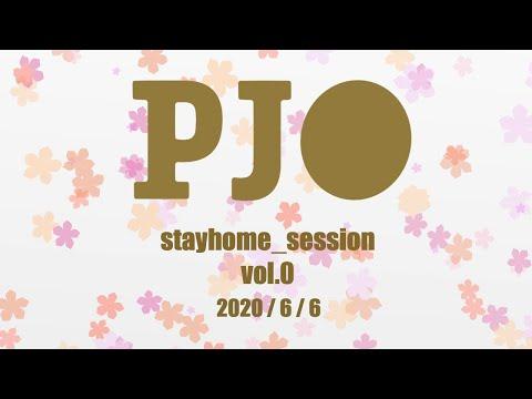 PJO stayhome_session vol.0 - Precious Jazz Orchestra