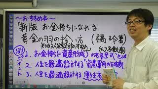 柴山式簿記→ http://bokikaikei.info.