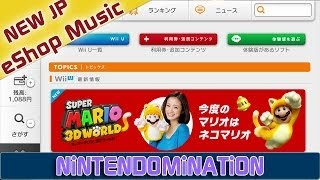 New JP *Nintendo eShop* Music - from *Wii Fit*