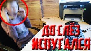 Школьник испугался ДО СЛЁЗ играя во фнаф ...
