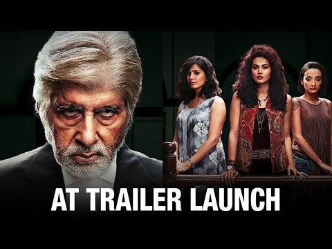 Amitabh Bachchan: I Want India To Be Free Of Rapes | Taapsee Pannu | PINK Trailer Launch