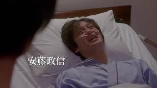 「きらきら眼鏡」予告編