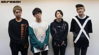 BLUE ENCOUNT、ニュー・シングル『さよなら』リリース!―Skream!動画メッセージ