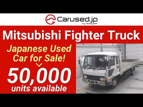 Japanese Used Trucks ! Fighter FK417H-72006