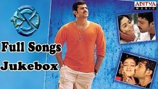 Chakram Telugu Movie Full Songs || Jukebox || Prabhas,Asin