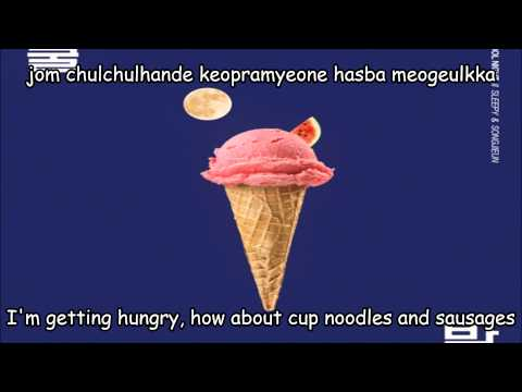Sleepy (Untouchable) & Song Ji Eun (Secret) - Cool Night Lyrics