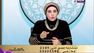 داعية إسلامية: من يوزع أملاكه لحرمان بعض أبناءه «آثم».. «فيديو»