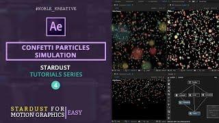 AE içinde konfeti Parçacıklar Simülasyon