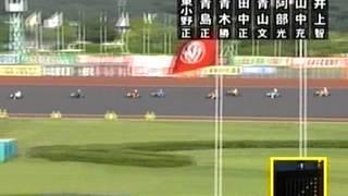2013.9.21 飯塚オートレース場 第56回GⅠダイヤモンドレース 初日 第3R ...