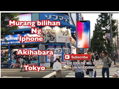 "Where you can buy second hand iphone in Tokyo ""murang bilihan ng iphone """