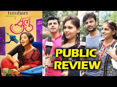 Tumhari Sulu PUBLIC REVIEW | First Day First Show | Vidya Balan