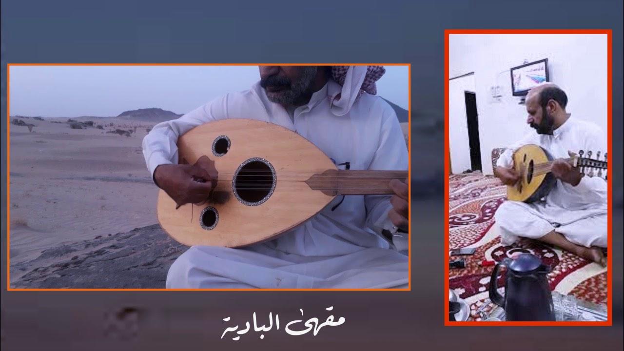 لا جيت باجي لطيف الروح ما جالي - عايض محسن القحطاني (حصرياً) - YouTube