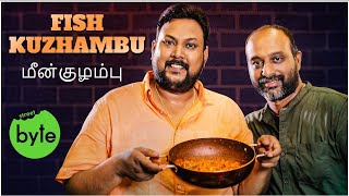 Fish Kuzhambu || Ready To Cook Fish Pulusu || Street Byte || #SillyMonks