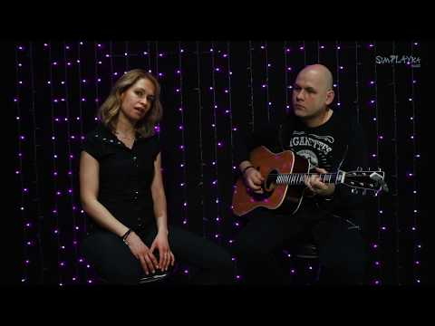 Simply Mad & Сергей Алексеев - Мы есть (acoustic)