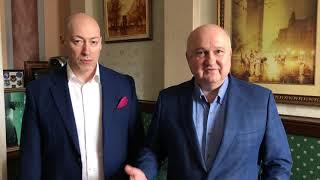 Гордон и Смешко о назначении Гордона главой штаба партии