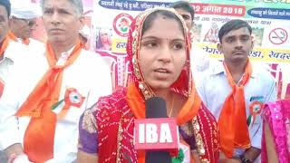 आँजणा समाज का गौरव बहन Shilpa Choudhary IBA NEWS पर