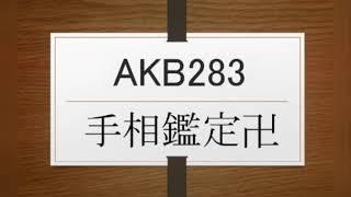 https://plaza.rakuten.co.jp/daimyouou/diary/201803020000/ 山本彩GUI...