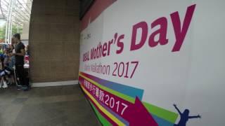 Ideal母親節慈善步行籌款開步禮Ideal Mother's Day Charity Walkathon