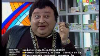 20 Выпуск - Джентельмен Шоу