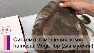 видео Редкие прядки – не приговор! Красивые и модные прически на тонкие волосы средней длины (36 фото)