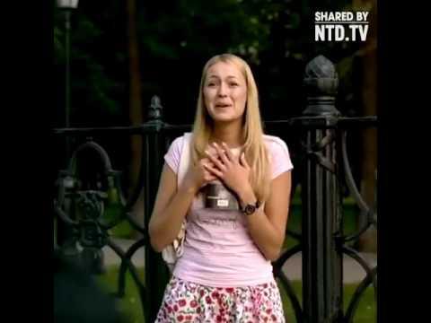 LOVE - NTD TELEVISION SHARE