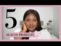 FULL FACE MAKEUP USING JUST 5 PRODUCTS | (for girls in a rush!)